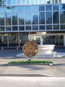 WIPO Says Cybersquatting Cases Reach Record High